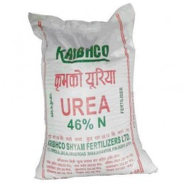 UREA 50 Kg Bag (Contact for...