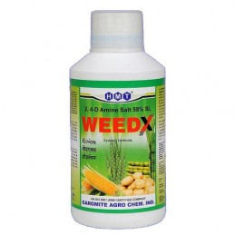 Weed Killer 1 Ltr (Contact for Price)